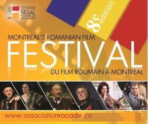 festival film montreal 2014