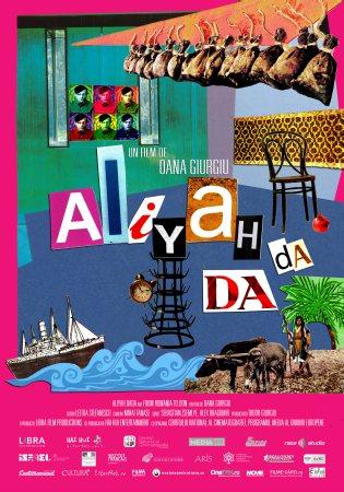 Aliyah-DaDa